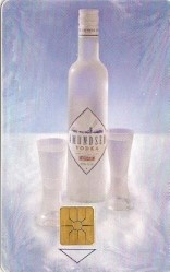 Telefonní karty - Rok 2000